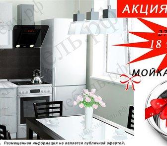 Фотография в   Кухни и другая мебель от производителя! Акция в Новосибирске 18900