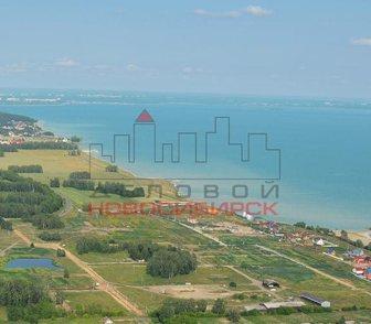Фотография в   Предлагаются к продаже земельные участки, в Новосибирске 1170000