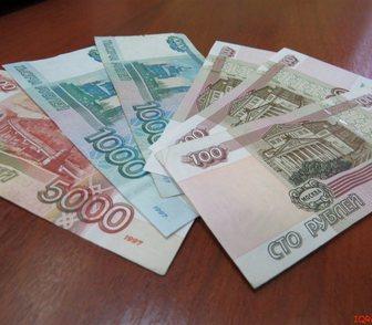 Фотография в Компьютеры Ноутбуки Магазин три кита дорого покупает подержанные в Новосибирске 50000