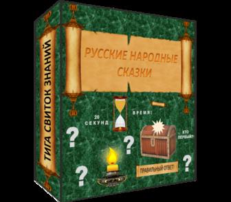 Фото в Для детей Детские игрушки Игра «Тига свиток знаний» поможет Вам пробудить в Новосибирске 0