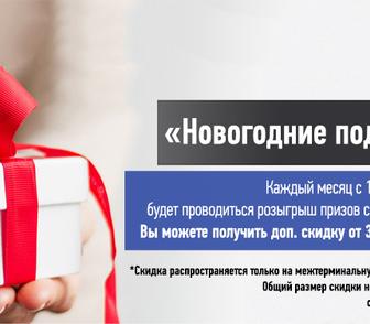 Изображение в Авто Транспорт, грузоперевозки Уважаемые клиенты и партнёры!     ПРИЧИНЫ в Новосибирске 270