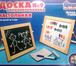 Фотография в Для детей Детские игрушки Доска комбинированная настольная №9 детская. в Новосибирске 400