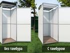 Изображение в Мебель и интерьер Мебель для дачи и сада Предлагаем вашему вниманию душ летний. Имеется в Новоульяновске 11550