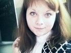 Просмотреть фотографию Репетиторы репетитор для учеников начальной школы 38396081 в Новозыбкове
