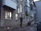 ПАО Сбербанк реализует имущество:  Объект (ID I5929496) : 2-