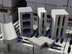 Фото в Строительство и ремонт Строительные материалы Продам мелкоштучные блоки от завода-изготовителя. в Новом Осколе 0