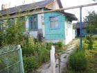 Просмотреть foto Продажа домов Продам дом дачу в пешей доступности к центру города 38511919 в Новом Осколе