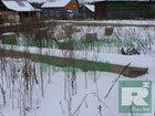 Фотография в   Продается земельный участок 11 соток (по в Боровске 1600000