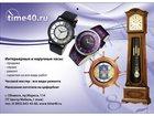 Фотография в Хозяйство и быт Ремонт часов Ремонт часов - чистка механизма, замена элемента в Обнинске 0