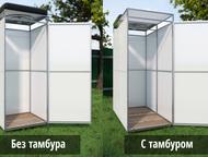 Душ и туалет летний в г, Обнинск Реализуем душ летний. Каркас из оцинкованной и