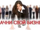 Изображение в   Делюсь интересным способом заработка в интернете. в Одессе 6000