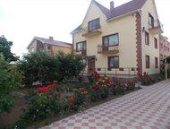 Сдам Загородный дом на берегу Черного моря от хозяина Коттедж расположен в Заток