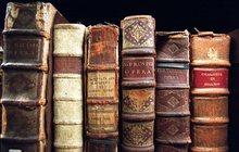 Куплю книги дорого