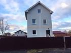 Фото в Недвижимость Разное Село Жаворонки (Одинцовский район МО). Продается в Одинцово-10 3300000