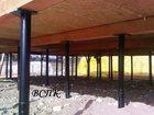 Смотреть фотографию Другие строительные услуги Монтаж винтовых свай 34272155 в Одинцово