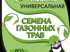 Фотография в Строительство и ремонт Ландшафтный дизайн ООО Компания АКВАЙС предлагает травосмеси в Одинцово 0