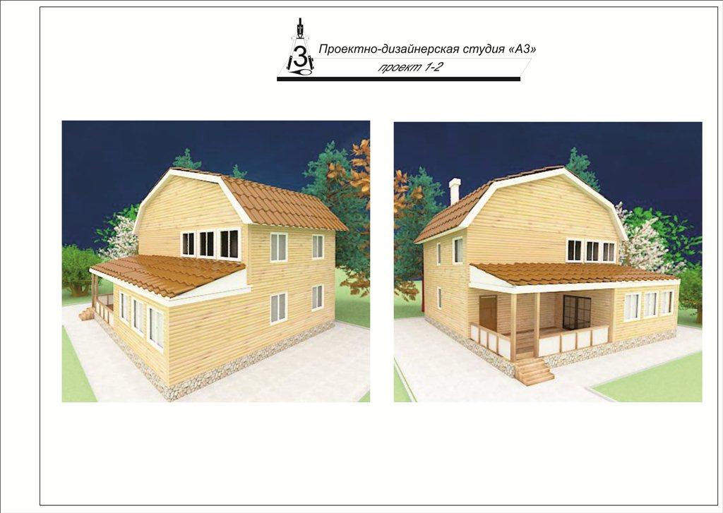 Дизайн дома омск