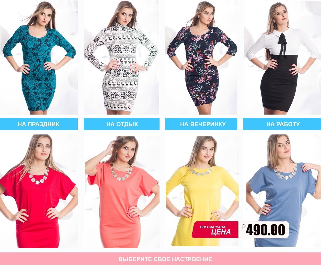 Модная Одежда Дешево Интернет Магазин С Доставкой