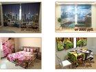 Фото в Мебель и интерьер Другие предметы интерьера Добавьте в свой интерьер 3D - шторы, покрывала, в Омске 990