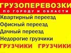 Фото в Услуги компаний и частных лиц Грузчики Предлагаем услуги грузчиков и автотранспорта в Омске 200