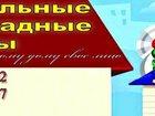 Скачать бесплатно foto Строительство домов Установка мансардного этажа,замена старой кровли на новою,зашивка дома сайдингом 33649855 в Омске