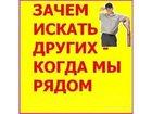 Фото в   Грузоперевозки по Омску и Омской области в Омске 200