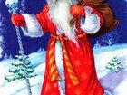 Скачать бесплатно фотографию  Вызов Деда Мороза на дом! Без посредников! 34085054 в Омске