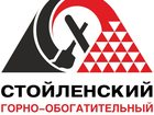 Свежее фото Разное Неликвиды ОАО «Стойленский ГОК» 34129044 в Омске