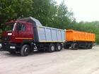 Уникальное фото Продажа новых авто Самосвал МАЗ-6501В9-8430-005 г/п 20т объем кузова 35976967 в Омске