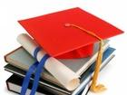 Скачать бесплатно foto  Заказать диплом в Ангарске 36876196 в Ангарске