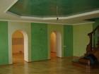 Уникальное foto Разные услуги Комплексный ремонт квартир под ключ 37326682 в Омске