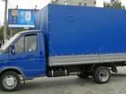Просмотреть фотографию  Грузоперевозки Грузчики Мебельщики 37606343 в Омске