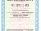 Изображение в   -обучение частных охранников 4, 5, 6 разряда в Омске 700