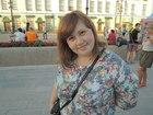 Увидеть фотографию  Лечебный массаж в Омске, 38529282 в Омске