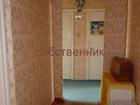 Изображение в Недвижимость Продажа квартир Собственник. Продается 3-х комнатная квартира в Омске 2260000