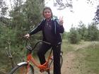 Скачать бесплатно foto  МАССАЖ 38744020 в Омске
