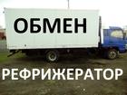 Увидеть изображение Аренда и прокат авто ПРОДАЖА ИЛИ ОБМЕН БАФ ФЕНИКС 2013г, в 39645076 в Омске