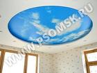 Скачать фото Ремонт, отделка Натяжные потолки сатиновые с фотопечатью 40002233 в Омске