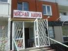 Свежее изображение Разное продам вывеску для магазина баннер 40108499 в Омске