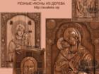 Скачать бесплатно фото  Резные иконы из массива дерева 69891673 в Омске