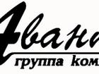 Свежее изображение Производство мебели на заказ Театральные кресла производство 73600938 в Омске