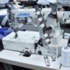 Продажа Швейного Цеха