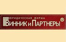Юридические услуги для организаций по всей России