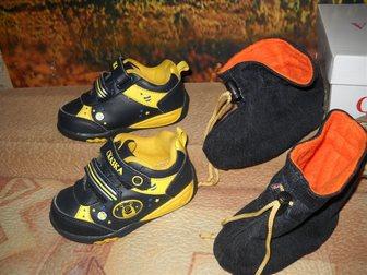 Свежее фото  обувь 32652907 в Омске