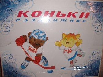Новое фотографию  продам 32704732 в Омске