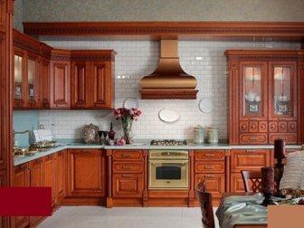 Новое изображение Производство мебели на заказ Кухонный гарнитур Аврора 33016189 в Омске