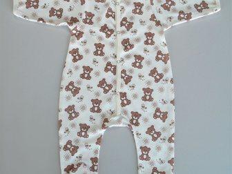 Свежее изображение Детская одежда Трикотаж оптом, От производителя Швейная фабрика, Скидки уже на первый заказ, 34413772 в Омске