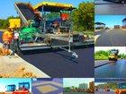 Смотреть foto Другие строительные услуги Асфальтирование в Голицыно, укладка асфальтовой крошки в Голицыно 33936245 в Голицыно