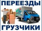 Просмотреть фотографию Транспортные грузоперевозки грузоперевозки орехово-зуево , частник вывоз мусора 59666669 в Орехово-Зуево