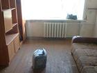 Продается комната площадью 17 кв.м. в 6 комнатной квартире н